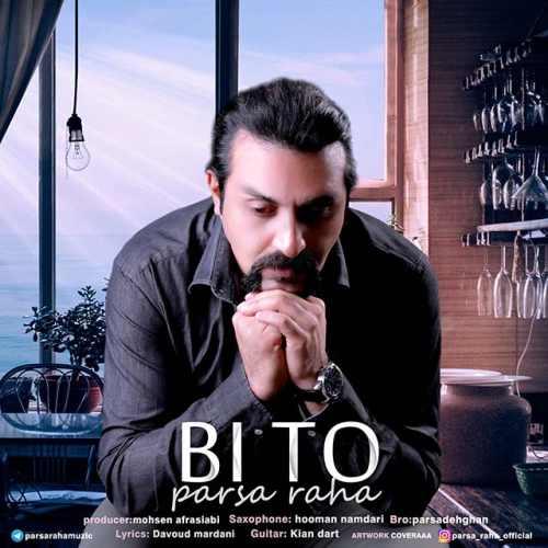 http://dl.rasanejavan.com/rasane/1397/Dey97/16/Parsa-Raha-Bi-To.jpg