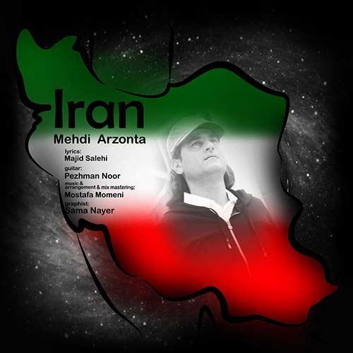 http://dl.rasanejavan.com/rasane/1397/Dey97/18/a42c_mehdi-arzonta---iran.jpg