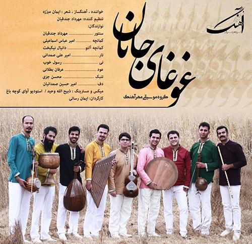 http://dl.rasanejavan.com/rasane/1397/Dey97/21/kpul_mehrahang-ghoghayejanan.jpg