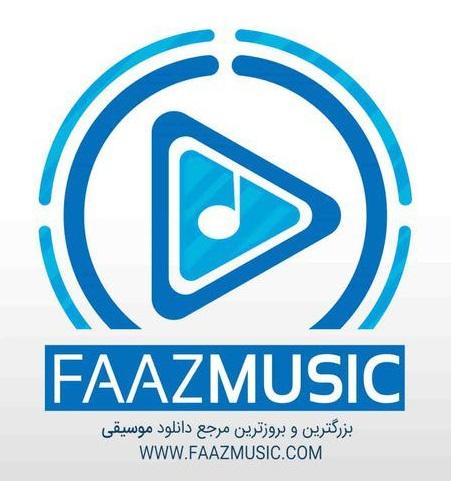 http://dl.rasanejavan.com/rasane/1397/Dey97/22/Faz.jpg