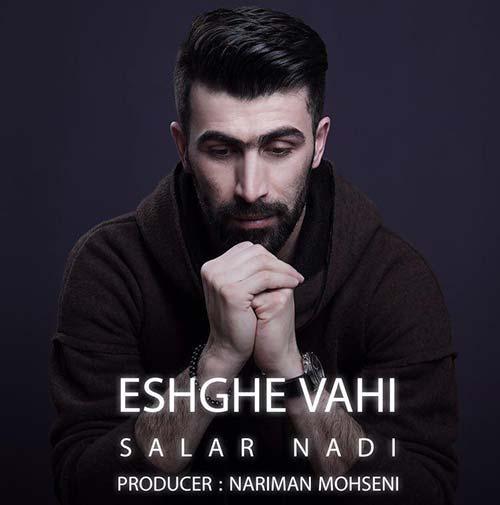 http://dl.rasanejavan.com/rasane/1397/Dey97/22/rovc_salar-nadi-eshgh-e-vahi.jpg