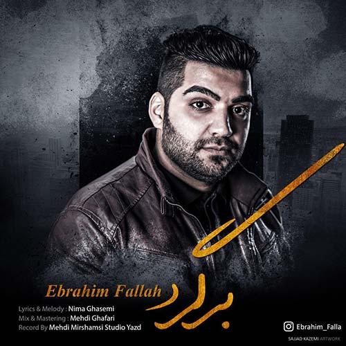 http://dl.rasanejavan.com/rasane/1397/Dey97/24/dfcy_ebrahim-fallah---bargard.jpg