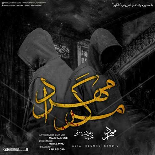 http://dl.rasanejavan.com/rasane/1397/aban97/02/Marge-Mehrad32.jpg