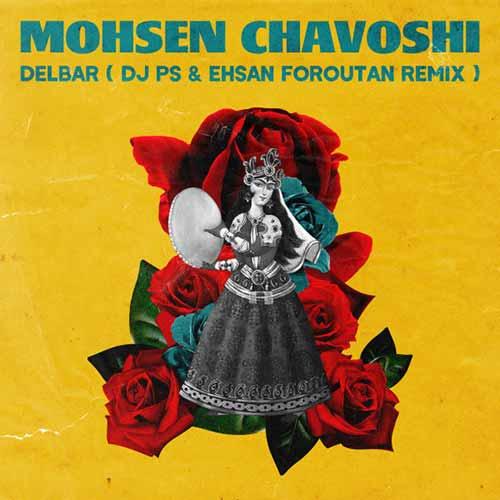 http://dl.rasanejavan.com/rasane/1397/aban97/04/yj0u_mohsen_chavoshi-20180829_100.jpg