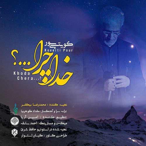 http://dl.rasanejavan.com/rasane/1397/aban97/05/bar2_ko.jpg