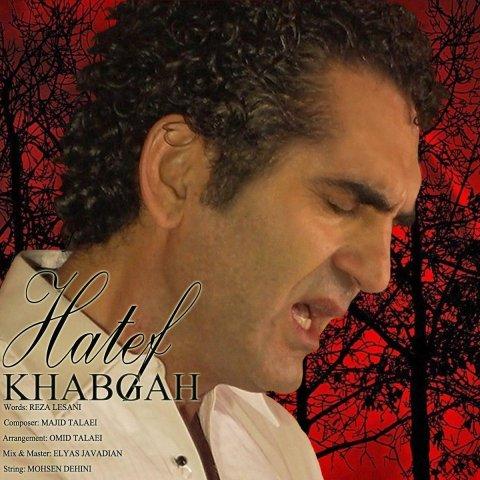 http://dl.rasanejavan.com/rasane/1397/aban97/06/hatef-khabgah.jpg