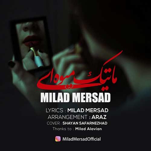 http://dl.rasanejavan.com/rasane/1397/aban97/07/qu88_milad.jpg