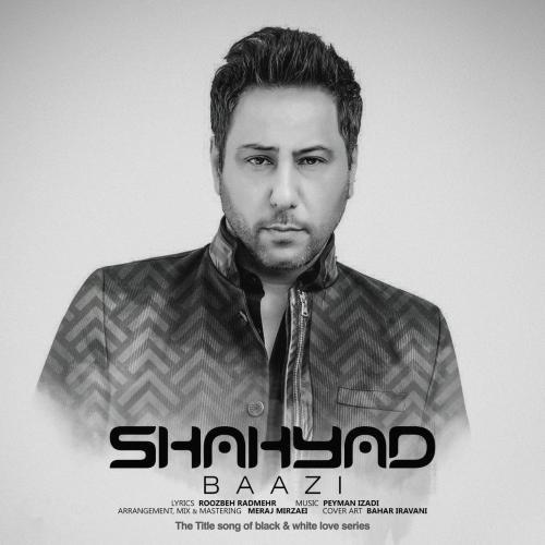http://dl.rasanejavan.com/rasane/1397/aban97/11/Shahyad-Baazi.jpg