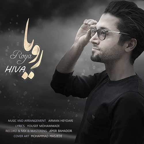http://dl.rasanejavan.com/rasane/1397/aban97/13/dv2m_hiva-roya1.jpg