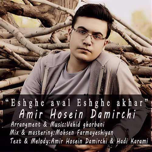 http://dl.rasanejavan.com/rasane/1397/aban97/14/2b0f_amir-hosein.jpg