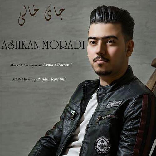 http://dl.rasanejavan.com/rasane/1397/aban97/14/b1v2_untitled-1.jpg