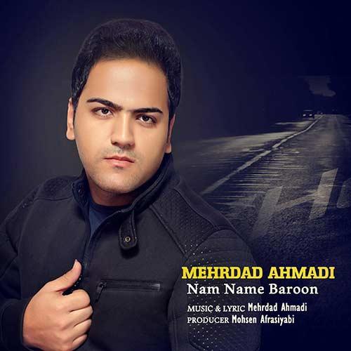 http://dl.rasanejavan.com/rasane/1397/aban97/16/tiht_mehrdad-ahmadi-nam-name-baroon.jpg