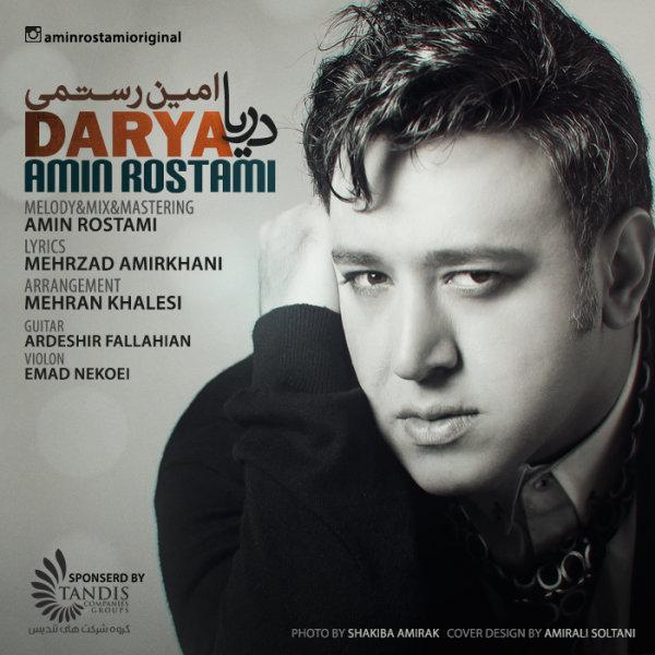http://dl.rasanejavan.com/rasane/1397/aban97/19/AX/d2ei_amin_rostami_-_darya.jpg