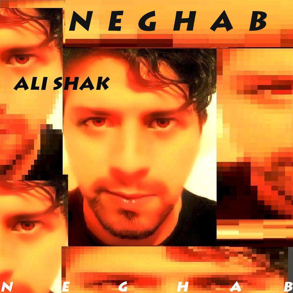 http://dl.rasanejavan.com/rasane/1397/aban97/20/Ali%20Shak%20-%20Neghab.jpg