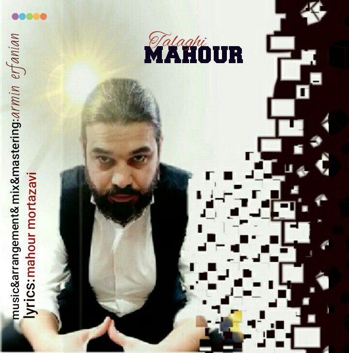 http://dl.rasanejavan.com/rasane/1397/aban97/20/Mahour-Talaghi.jpg