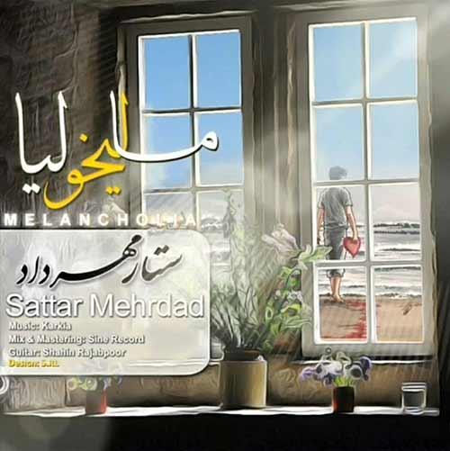 http://dl.rasanejavan.com/rasane/1397/aban97/21/s4sg_sattar-mehrdad---malikhoolia.jpg