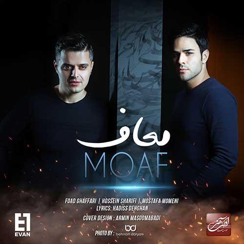 http://dl.rasanejavan.com/rasane/1397/aban97/25/Evan-Band-Moaaf.jpg