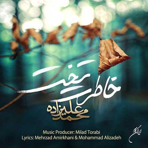 http://dl.rasanejavan.com/rasane/1397/aban97/28/Mohammad-Alizadeh-Khateret-Takht.jpg