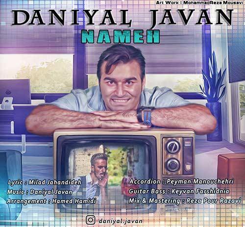 http://dl.rasanejavan.com/rasane/1397/aban97/30/s16q_danial-javan---name.jpg