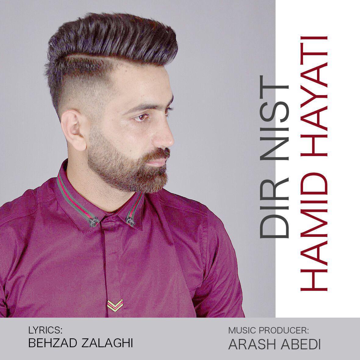 http://dl.rasanejavan.com/rasane/1397/azar97/03/Hamid%20Hayati%20-%20Dir%20Nist.jpg