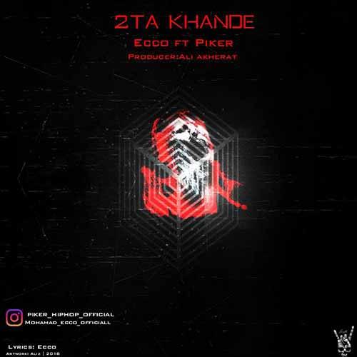 http://dl.rasanejavan.com/rasane/1397/azar97/03/oay7_piker-ft-ecco-2ta-khande-album-1.jpg