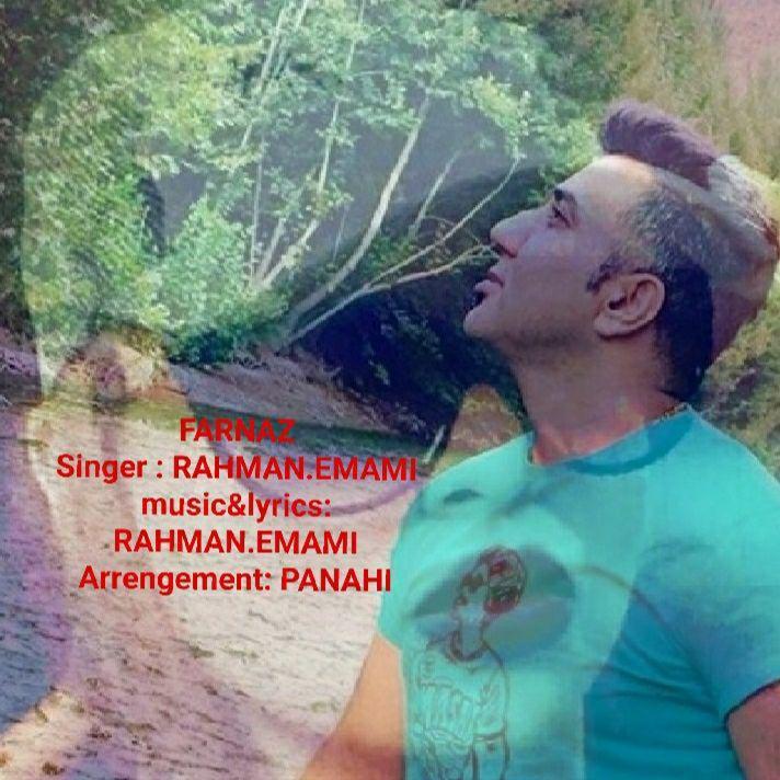 http://dl.rasanejavan.com/rasane/1397/azar97/04/Rahman%20Emami%20-%20Farnaz.jpg