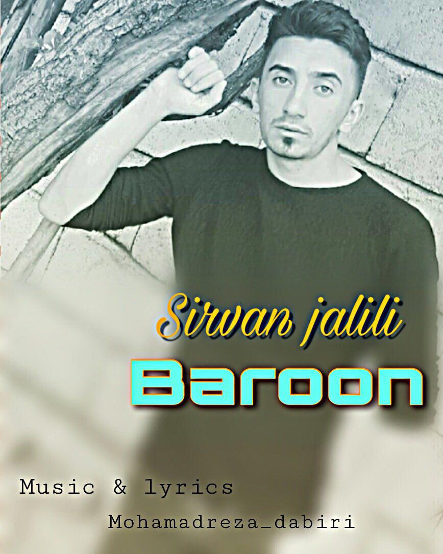 http://dl.rasanejavan.com/rasane/1397/azar97/04/sirvan%20jalili-baroon.jpg
