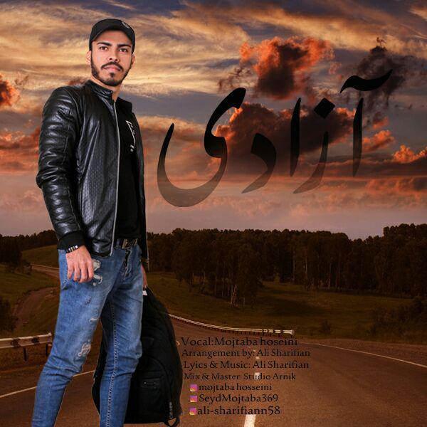 http://dl.rasanejavan.com/rasane/1397/azar97/07/Mojtaba%20Hoseini%20-%20Azadi.jpg