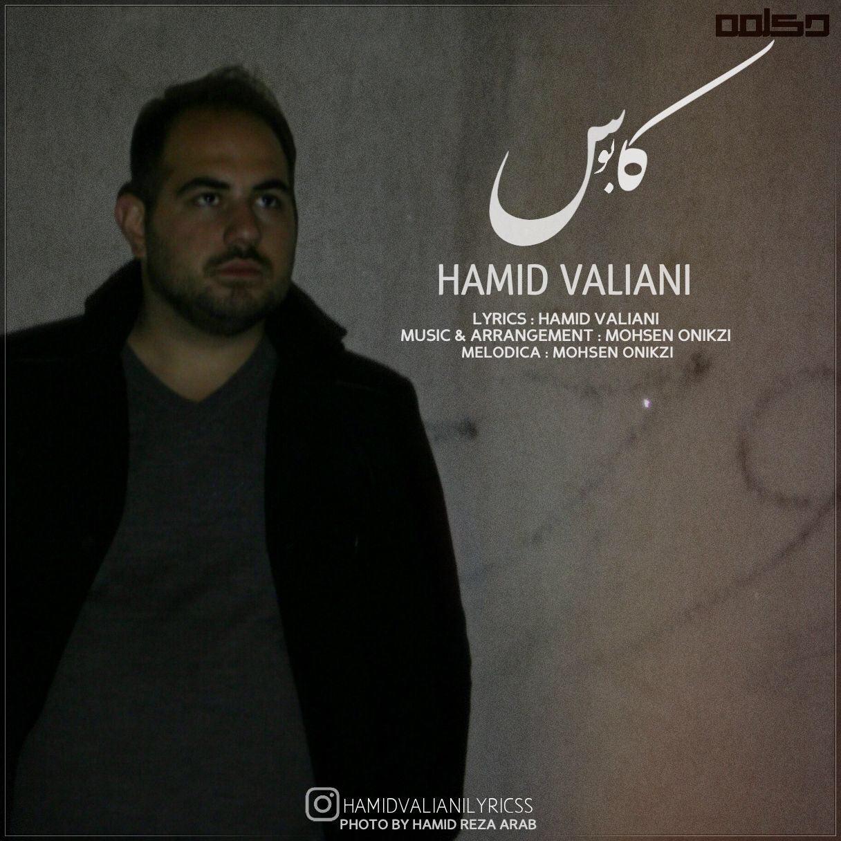 http://dl.rasanejavan.com/rasane/1397/azar97/08/Hamid.jpg