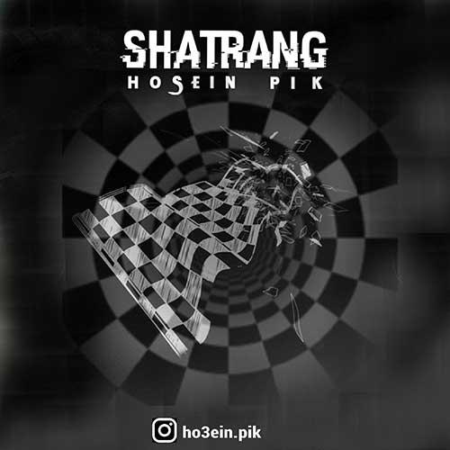 http://dl.rasanejavan.com/rasane/1397/azar97/09/9wei_hosein-pik---shatrang.jpg
