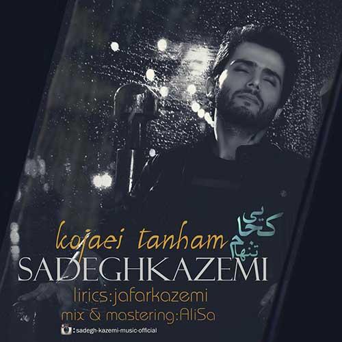 http://dl.rasanejavan.com/rasane/1397/azar97/10/0hci_sadegh-kazemi---kojaei-tanham.jpg