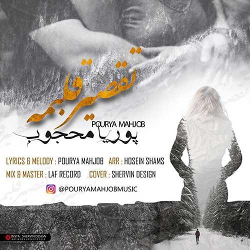 http://dl.rasanejavan.com/rasane/1397/azar97/10/ek7_po.jpg