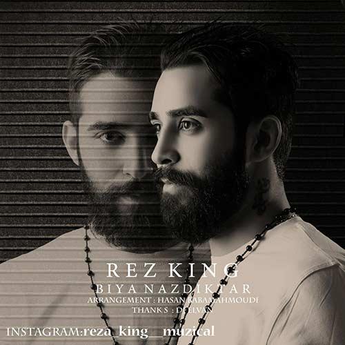 http://dl.rasanejavan.com/rasane/1397/azar97/12/fngs_reza-king---bia-nazdiktar.jpg