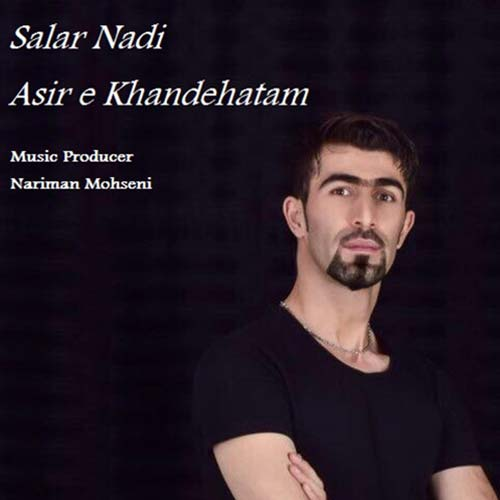 http://dl.rasanejavan.com/rasane/1397/azar97/12/k4kk_salar.jpg