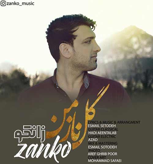 http://dl.rasanejavan.com/rasane/1397/azar97/18/1l4_zanko---gole-naze-man.jpg
