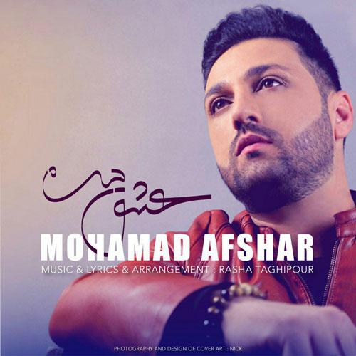 http://dl.rasanejavan.com/rasane/1397/azar97/18/Mohamad%20Afshar%20-%20Eshghe%20Man.jpg