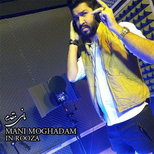 http://dl.rasanejavan.com/rasane/1397/azar97/19/Mani32.jpg