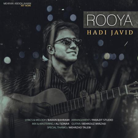 http://dl.rasanejavan.com/rasane/1397/azar97/23/Hadi-Javid-Roya.jpg