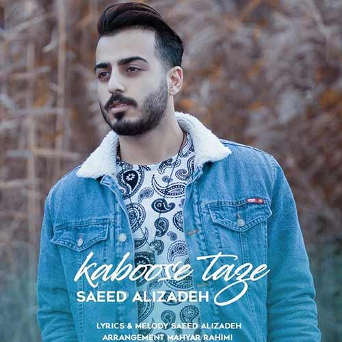 http://dl.rasanejavan.com/rasane/1397/azar97/25/b6lg_saeid-alizadeh---kaboose-taze1.jpg