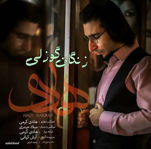 http://dl.rasanejavan.com/rasane/1397/azar97/27/1wsv_hadi-karami---zanjan-gozali.jpg
