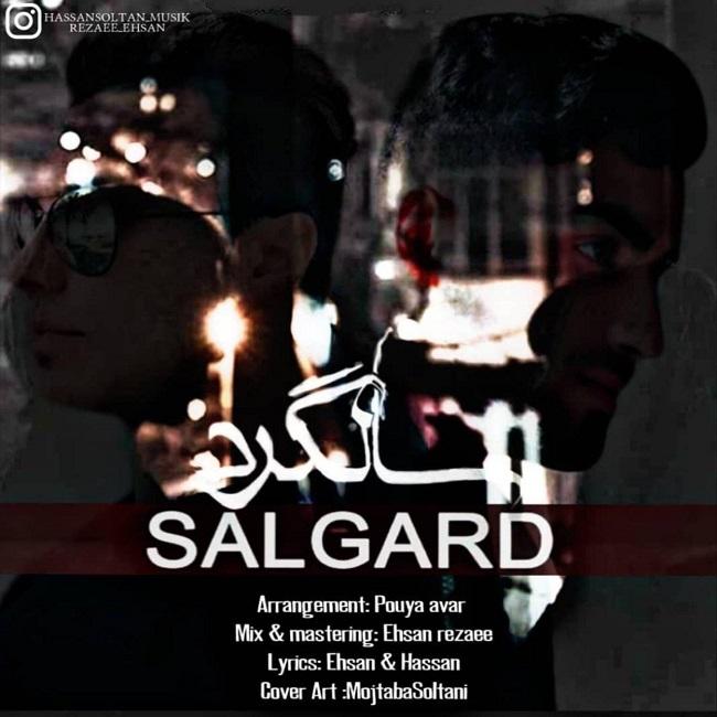 http://dl.rasanejavan.com/rasane/1397/azar97/28/Hasan_Soltani_-_Salgard-20181218_174409-Gratomic.com_.jpg