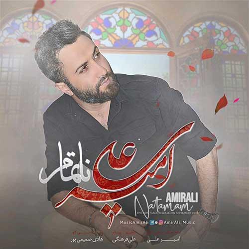 http://dl.rasanejavan.com/rasane/1397/mehr97/01/Amir-Ali-Natamam.jpg