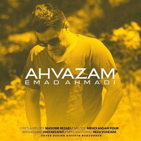 http://dl.rasanejavan.com/rasane/1397/mehr97/01/Emad-Ahvazam.jpg