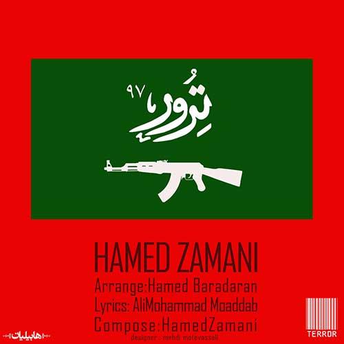 http://dl.rasanejavan.com/rasane/1397/mehr97/01/Hamed-Zamani-Terror-97.jpg
