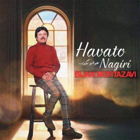 http://dl.rasanejavan.com/rasane/1397/mehr97/02/bijan-mortazavi-havato-nagiri.jpg