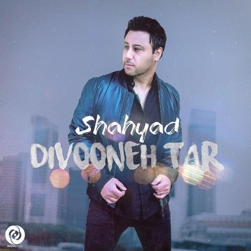 http://dl.rasanejavan.com/rasane/1397/mehr97/03/Shahyad-Divooneh-Tar.jpg