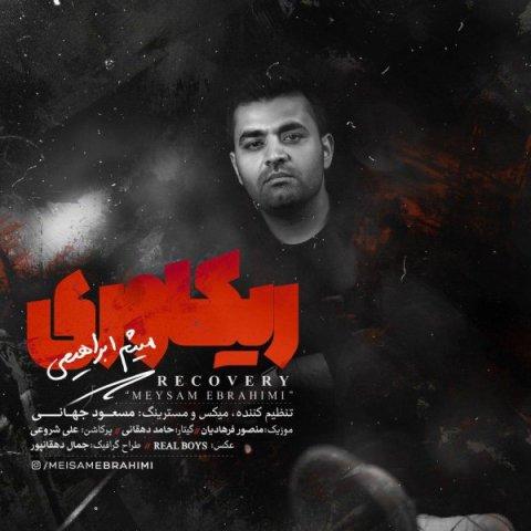 http://dl.rasanejavan.com/rasane/1397/mehr97/03/meysam-ebrahimi-recovery.jpg