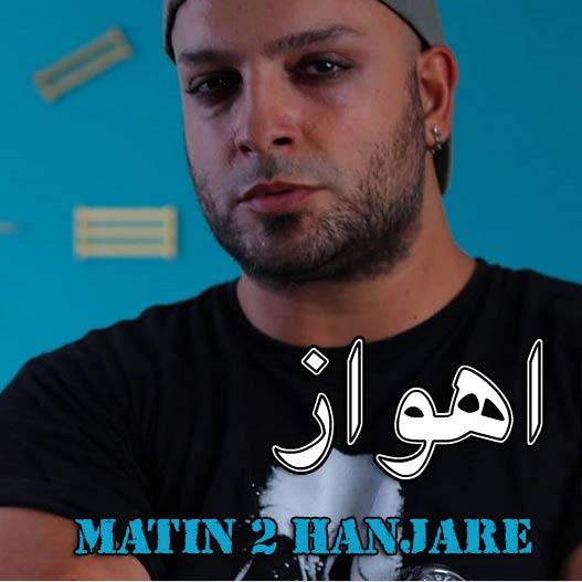 http://dl.rasanejavan.com/rasane/1397/mehr97/03/vi3z_matin.jpg