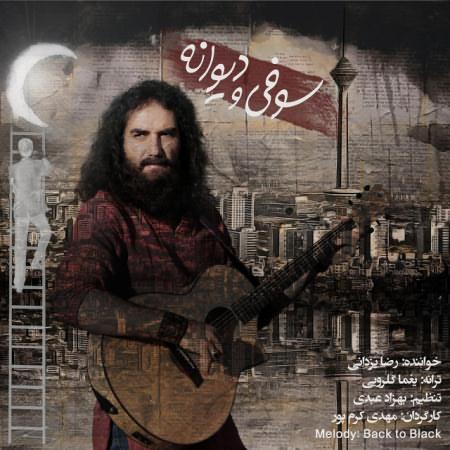 http://dl.rasanejavan.com/rasane/1397/mehr97/05/Reza-Yazdani-Soofi-Divane.jpg