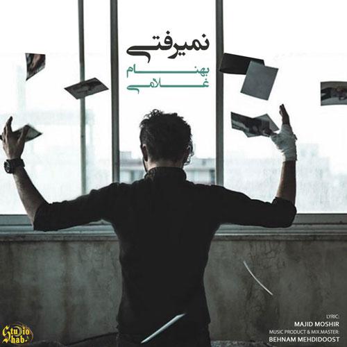 http://dl.rasanejavan.com/rasane/1397/mehr97/08/behnam-gholami---nemirafti.jpg